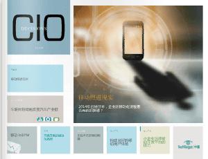 《CIO决策世界》 移动照进现实
