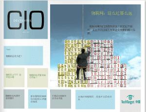 《CIO决策世界》 物联网:这么近那么远