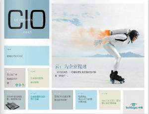 《CIO决策世界》 云:为企业提速