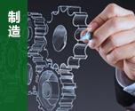 """制造业进入工业4.0的""""必备神器"""""""