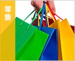 零售业如何通过数据分析了解客户需求