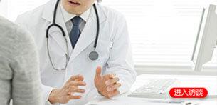 医疗机构CIO的创新术