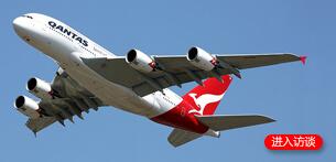 澳洲航空谈节约能源:多亏了大数据和物联网